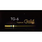 Видео: Perfect TG6 (gold)