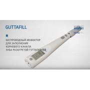 Видео: GuttaFill