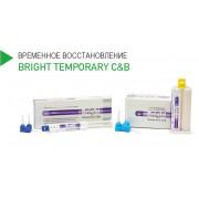 BRIGHT Temporary C&B. Изготовление временных ортопедических конструкций