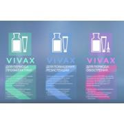 Видео: VIVAX DENT - как это работает