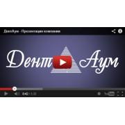 Видео: Пьезо 1